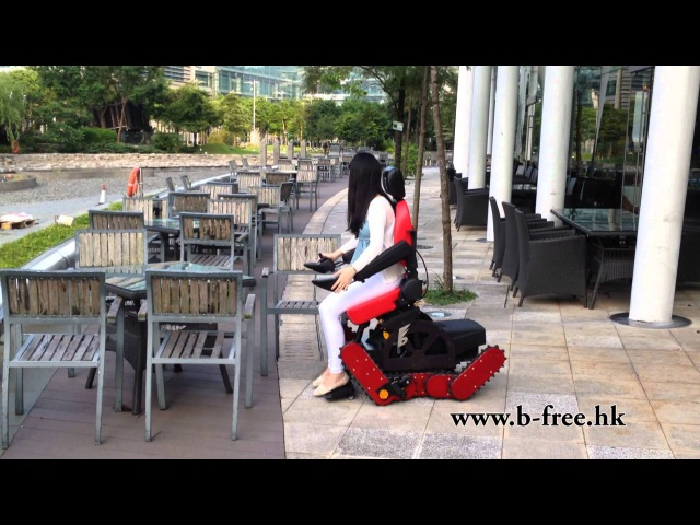 B-Free Chair- All Terrain Multi Function Stair-Climbing Power Wheelchair