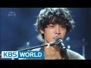 Jung Joonyoung - Always(Bon Jovi) [Yu Huiyeol's Sketchbook]