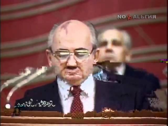 Избрание Президента СССР Горбачева, 15 марта 1990г (2)