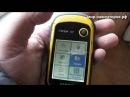 Garmin eTrex 10 GPS/ГЛОНАСС