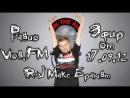 RJ Макс Брандт. Эфир на радио VLOG.FM. (17.09.12)