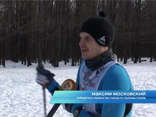 Лыжники ССУЗов и ВУЗов соревновались в лесу и на льду