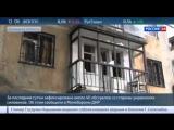 СНОВА ОБСТРЕЛ... Головку обстреляли из танков - разрушена школа и несколько домов