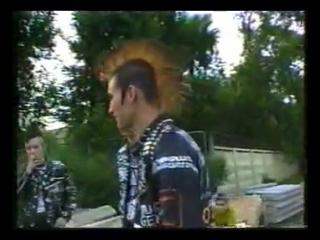 Пурген - Это не то что я думал (1992)