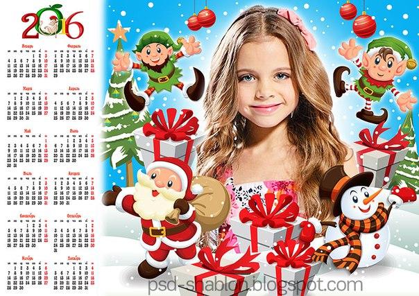 Календарь бухгалтера 2017 рб