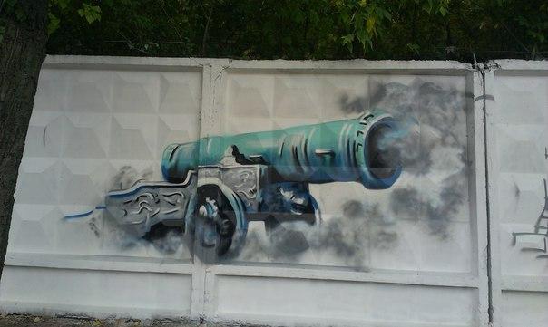 В Луганске появилась стена уличного «граффити» (ФОТОФАКТ), фото-8