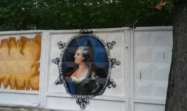 В Луганске появилась стена уличного «граффити» (ФОТОФАКТ), фото-9