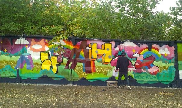 В Луганске появилась стена уличного «граффити» (ФОТОФАКТ), фото-5