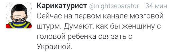 Последнее слово Надежды Савченко в российском суде - Цензор.НЕТ 5716