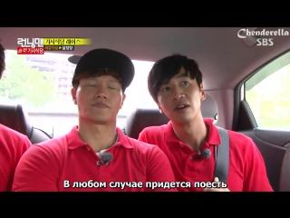 Бегущий человек / Running Man 262 - Гонка таксистов [рус.суб]