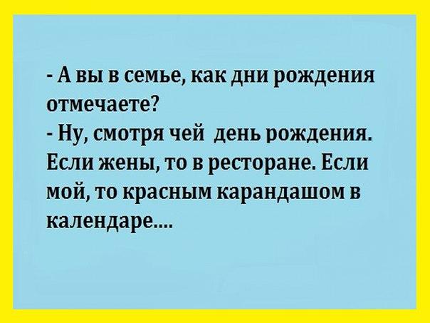https://pp.vk.me/c628716/v628716210/39e57/2nHFMmxh6n0.jpg