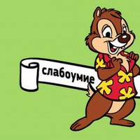 Анашкин Вадим