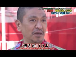 Gaki No Tsukai #1193 (2014.02.23) — No Negativity Allowed! Cold Tour + Costume Talk [Eng Subbed by FlondrapicaSubs]