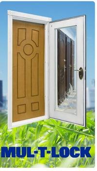 заказать входную дверь для улицы в можайске