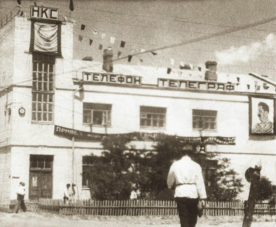 Телеграф. Ныне ТЦ «Галерея». 1935 год