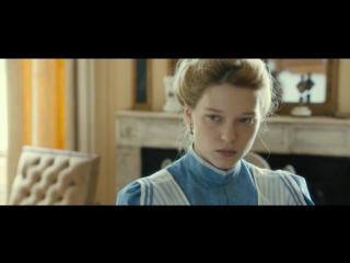 Фильм Дневник горничной (2015) смотреть онлайн бесплатно в хорошем HD