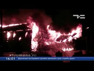 Суд поставил точку в деле о пожаре на улице Правды