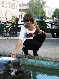 Татьяна Башлыкова