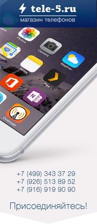 Скачать приложения китайская вк для айфона