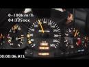 Mercedes S 600 W140 V12 Biturbo 0-270km h acceleration