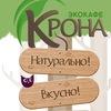 Эко Кафе Крона   Пенза   Постное меню   VEGAN