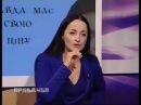 Как полигамного мужчину сделать моногамным Алуника Добровольская в ПравДиво шоу