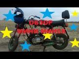 Обзор на Мини Минск(Самодельный мотоцикл)
