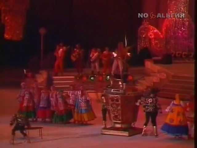 Русская песня и Ариэль - Порушка-Параня (1986)