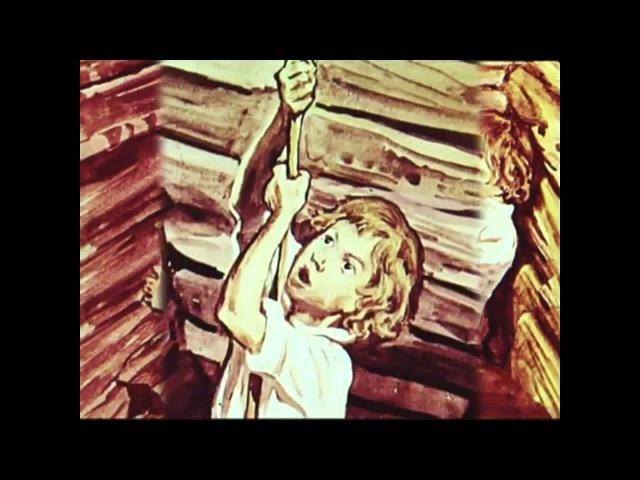 Тёма и Жучка озвученный диафильм сказка деткам