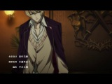 Diabolik Lovers 2 сезон 8 серия [Jackie-O & Horie & Marie Bibika] / Дьявольские возлюбленные ТВ-2 08