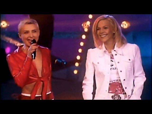 C C Catch Tatyana Ovsienko I can lose my heart tonight 2005