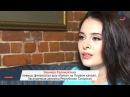 Интервью с Эльмирой Калимуллиной, Заслуженной артисткой Республики Татарстан