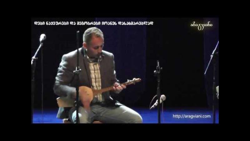 Misha Tsitelashvili | Amazing play on Panduri | მიშა წითელაშვილის გასაოცარი შესრ