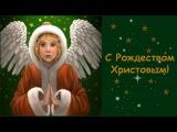 Новогодние и Рождественские песни для детей
