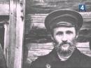 Гении и злодеи. Федор Шаляпин. 2000