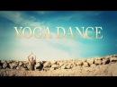 YOGA DANCE Йога в танце с Катериной Буйда Танец и йога для начинающих