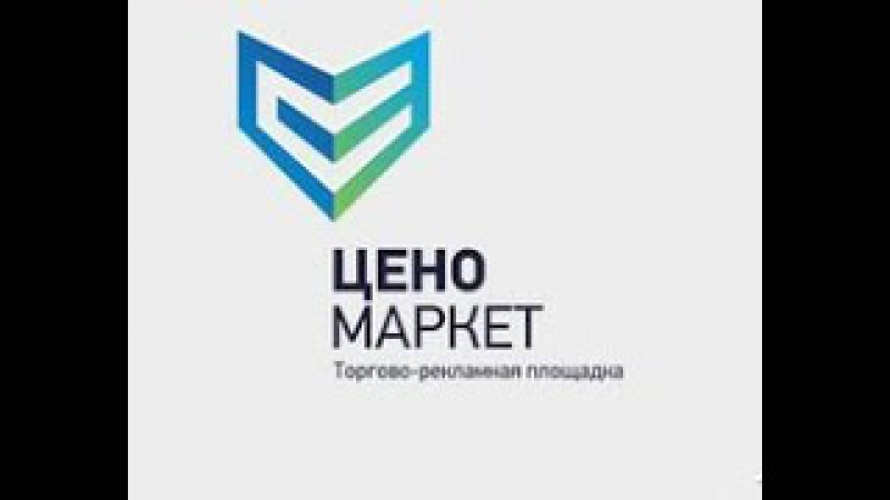 ПРЕЗЕНТАЦИЯ МПО ЦЕНОМАРКЕТ от 21 12 2015 Спикер Антонина Чайковская 1