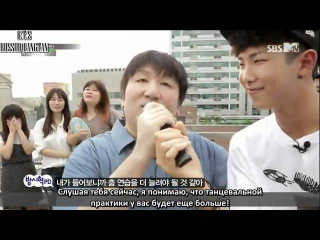 RUS SUB MTV Rookie King Channel Bangtan Ep 4