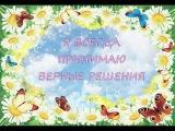 АФИРМАЦИЯ НА УСПЕХ И БЛАГОПОЛУЧИЕ !!! канал Наталья Пономарева