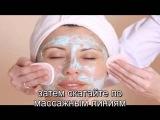 Как освежить цвет лица. Подборка ЛУЧШИХ масок из доступных средств!!!