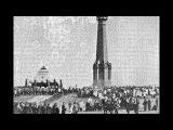 Отечественная война 1812 года, Бородино, пожар в Москве и разгром Наполеона. Фильм снят в 1912 году.