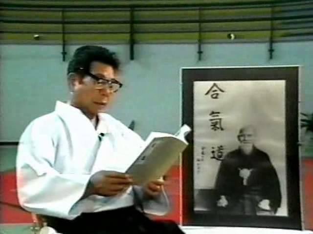 Aikido - Techniques of the 1938 training manual of Morihei Ueshiba
