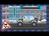 ✔ Мультфильмы для Детей все серии подряд! Полицейская Машина и Монстр Трак / Ограбление Банка ✔