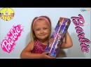 ✔ Barbie. Little girl Yaroslava unboxing and put on a new dress on the new doll  Video for kids ✔