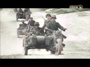 «Сражение за Кубань. Особая история». Кавказский блицкриг