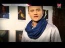 Україна: забута історія - Роксолана - вбити або вижити