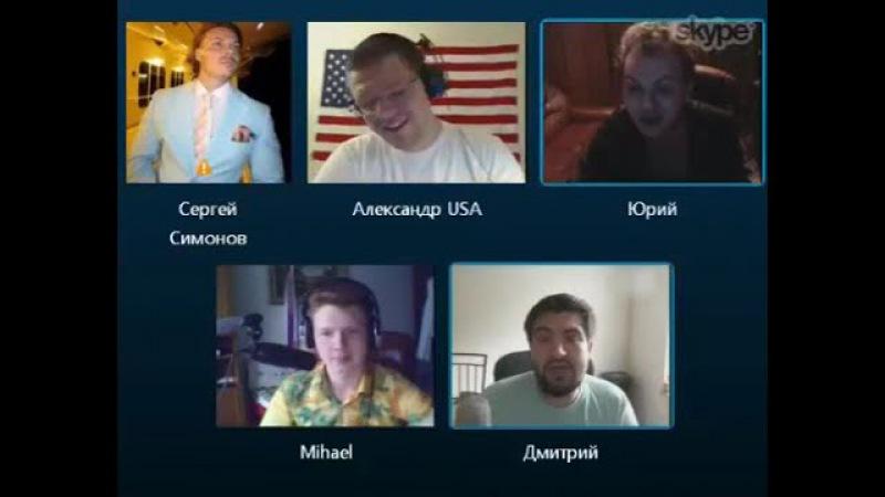 КОНФЛИКТ Хованский vs Хвастович,Симонов,AmericaTV 08.07.15