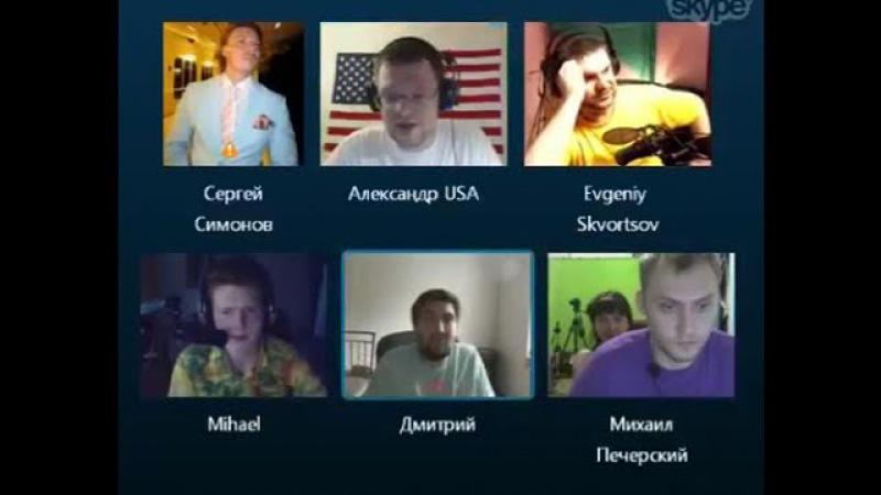 NEMAGIA,Симонов,AmericaTV,Хвастович 08.07.15