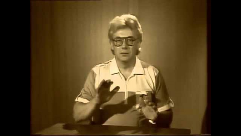 ASMR Alan Chumak 1980's Healer real