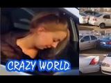 Пьяная девушка повредила 17 машин во время парковки! Аварии и ДТП